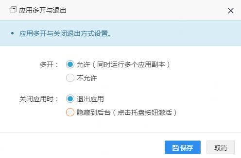 QQ截图20200227154832.png